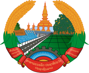300px-Coat_of_arms_of_Laos.svg